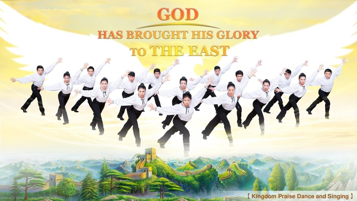 "The Church of Almighty God | Welcome the Return of the Lord Jesus | Praise and Worship ""God Has Brought His Glory to the East"""